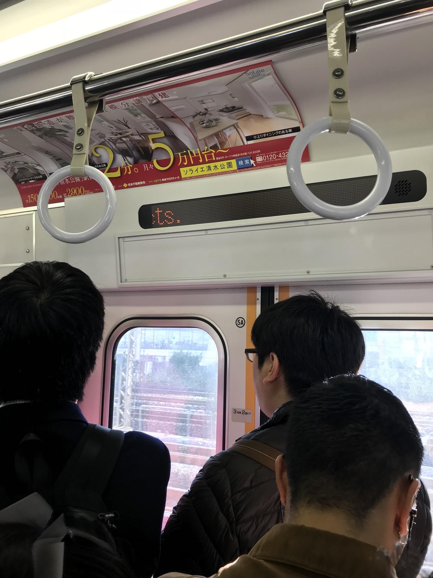 アナウンス 英語 電車
